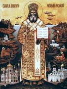 Иннокентий, митрополит Московский (Вениаминов)