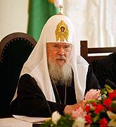 Выступление Святейшего Патриарха Алексия на встрече со слушателями Высших дипломатических курсов Дипломатической академии МИД РФ