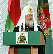 Слово Предстоятеля Русской Церкви на встрече с молодежью в концертном зале «Витебск»