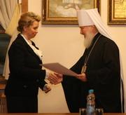 Митрополит Кирилл вручил Патриаршие награды членам оргкомитета по проведению Всероссийского дня семьи, любви и верности