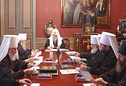 ЖУРНАЛЫ заседания Священного Синода Русской Православной Церкви от 26 декабря 2006 года