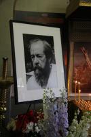 Патриаршее обращение к участникам траурной церемонии отпевания А.И. Солженицына