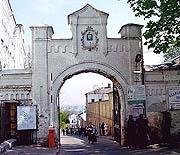 На пресс-конференции в Киево-Печерской лавре обсудили вопрос сохранения памятников архитектуры на территории лавры