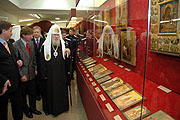 Слово Патриарха Московского и всея Руси Алексия II на открытии выставки 'Цвет Неувядаемый' в Музее храма Христа Спасителя