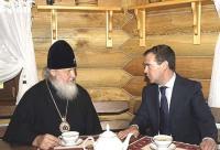 Президент России и Святейший Патриарх Кирилл обсудили итоги поездки Его Святейшества на Украину