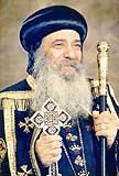 Патриаршее приветствие Патриарху Шенуде III в связи с 35-летием служения в качестве Предстоятеля Коптской Церкви