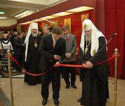 """"""",""""www.patriarchia.ru"""