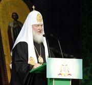 Слово Святейшего Патриарха Кирилла на встрече с молодежью в нижегородском Дворце спорта профсоюзов