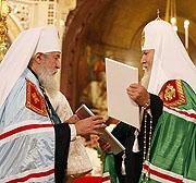 Патриаршее послание в связи с празднованием в приходах Русской Зарубежной Церкви восстановления канонического общения внутри единой Поместной Русской Православной Церкви