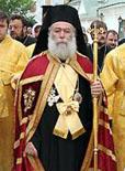 Патриарх Александрийский Феодор II призвал украинский народ объединиться вокруг канонического Предстоятеля