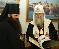 В Нижнем Новгороде обсудили пути сближения Русской и Старообрядческой Православных Церквей