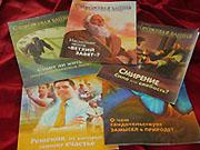 'Свидетелям Иеговы' отказано в просьбе отменить иск екатеринбургской прокуратуры о запрете их периодики