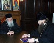 Управляющий Патриаршими приходами Московского Патриархата в США встретился с Первоиерархом Русской Зарубежной Церкви