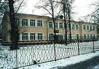 Православный институт святого Иоанна Богослова