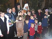 В Калужской епархии состоялось награждение Патриаршим Знаком материнства