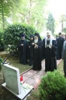 Предстоятели Константинопольской и Русской Православных Церквей помянули погибших моряков подводной лодки «Морж»