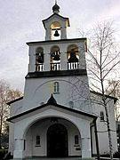Святейший Патриарх Алексий совершил Божественную литургию в кафедральном соборе Мюнхена