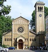 Верховный суд Англии и Уэльса подтвердил право Сурожской епархии на Успенский кафедральный собор в Лондоне
