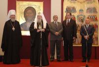 Слово Святейшего Патриарха Алексия на открытии выставки икон 'Свет Миру'