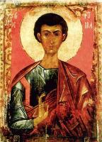 19 октября — память апостола Фомы
