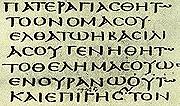 В Лейпциге состоялась презентация Синайского Кодекса в Интернете