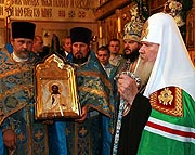 Патриаршее слово в день праздника Казанской иконы Божией Матери