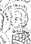 Иаков Стромынский, прп.*
