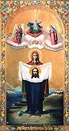 Празднование Порт-Артурской иконе Божией Матери официально внесено в церковный календарь
