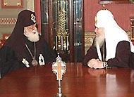 Состоялся обмен посланиями между Предстоятелями Русской и Грузинской Православных Церквей