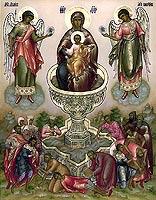 24 апреля — празднование иконе Божией Матери «Живоносный Источник»