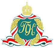 Письмо Святейшего Патриарха Кирилла уполномоченному по правам человека в Российской Федерации В.П. Лукину