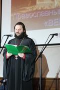Патриаршее приветствие организаторам, участникам и гостям II православного молодежного студенческого форума 'Вера и дело'