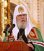 Слово Святейшего Патриарха Московского и всея Руси Алексия II после Божественной литургии в Храме Христа Спасителя
