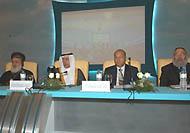 В столице Катара прошла конференция по религиозному диалогу