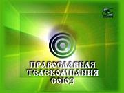 Православный телеканал «Союз» включен в московскую сеть вещания