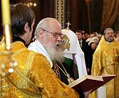 Слово Святейшего Патриарха Московского и всея Руси Алексия после Божественной литургии в храме Христа Спасителя 19 февраля 2006 г.