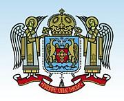 Состоялось заседание Священного Синода Румынской Православной Церкви
