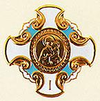 Святейший Патриарх Алексий впервые наградит многодетных матерей 'Знаком Материнства'