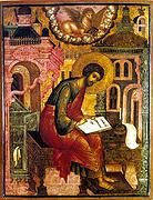 Святейший Патриарх Алексий направил послание всем верным чадам Русской Православной Церкви в связи с принесением в Россию честной главы апостола Луки