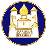 Патриаршее приветствие делегатам IX съезда Всероссийского общества охраны памятников истории и культуры