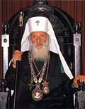 Обращение Святейшего Патриарха Сербского Павла в связи с предстоящими переговорами о статусе Косова и Метохии
