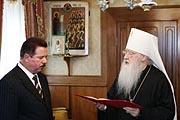Глава города Реутов удостоен высокой церковной награды