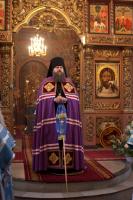 Епископ Зарайский Меркурий вступил в должность председателя Отдела религиозного образования и катехизации
