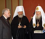 Святейший Патриарх Алексий наградил председателя Совета Федерации орденом прп. Сергия Радонежского I степени