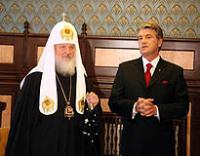 Послание Предстоятеля Русской Православной Церкви Президенту Украины В.А. Ющенко