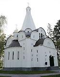Митрополит Ювеналий совершил чин освящения храма в Центре специального назначения ФСБ России