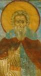 Даниил Переславский, прп.