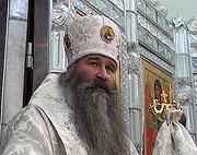 Патриаршее поздравление епископу Брянскому и Севскому Феофилакту с 25-летием иерейской хиротонии