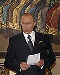 Речь Президента России на торжественном приеме в Грановитой палате Кремля