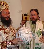 В Охридской архиепископии Сербской Православной Церкви состоялась епископская хиротония